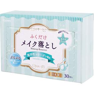 Влажные салфетки Kyowa для снятия макияжа с морским коллагеном, 30шт в коробке