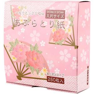 Салфетки бумажные Kyowa для лица, матирующие 250 листов в коробке