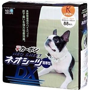 Впитывающие пеленки Neo Loo Life Sheet DX с активированным углем 34х45см для домашних животных 88шт