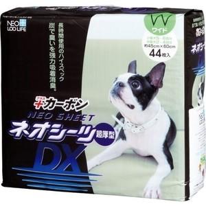 Впитывающие пеленки Neo Loo Life Sheet DX с активированным углем 45х60см для домашних животных 44шт