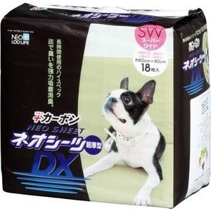 Впитывающие пеленки Neo Loo Life Sheet DX с активированным углем 60х90см для домашних животных 18шт
