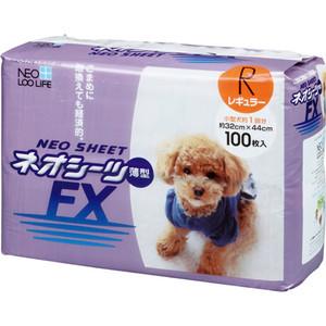 Впитывающие пеленки Neo Loo Life Sheet FX тонкие 32х44см для домашних животных 100шт