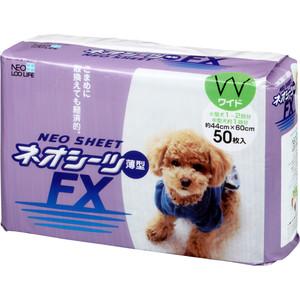 Впитывающие пеленки Neo Loo Life Sheet FX тонкие 44х60см для домашних животных 50шт