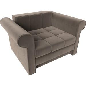 Кресло-кровать АртМебель Берли велюр коричневый