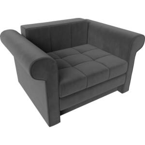 Кресло-кровать АртМебель Берли велюр серый