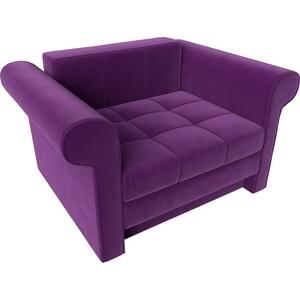Кресло-кровать АртМебель Берли вельвет фиолетовый