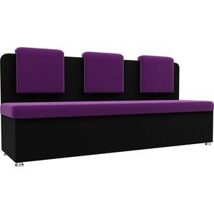 Кухонный прямой диван АртМебель Маккон 3-х местный микровельвет фиолетовый/черный