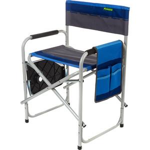 Кресло Zagorod складное со столиком К 903 (синий)