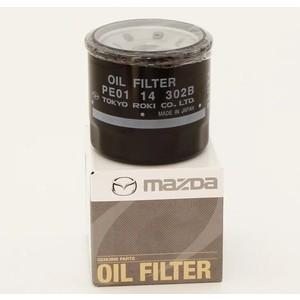Фильтр масляный MAZDA PE0114302B9A