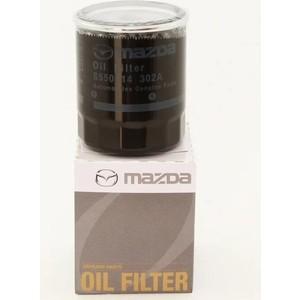 Фильтр масляный MAZDA S550143029A