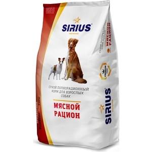 Сухой корм SIRIUS мясной рацион для взрослых собак 3кг