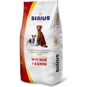 Сухой корм SIRIUS мясной рацион для взрослых собак 15кг