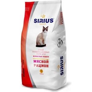 Сухой корм SIRIUS мясной рацион для взрослых кошек 10кг