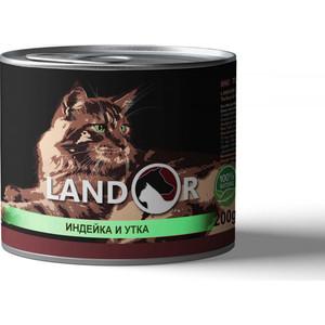 Консервы LANDOR индейка и утка для котят 200г