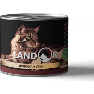 Консервы LANDOR индейка и утка для взрослых кошек 200г