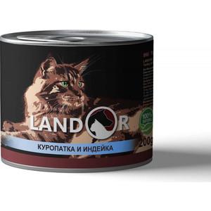 Консервы LANDOR куропатка и индейка для взрослых кошек 200г