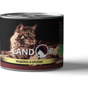 Консервы LANDOR индейка и кролик для взрослых кошек 200г