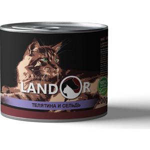 Консервы LANDOR телятина и сельдь для пожилых кошек 200г