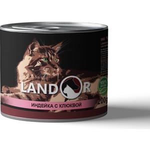Консервы LANDOR индейка с клюквой для стерилизованных взрослых кошек 200г