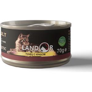Консервы LANDOR тунец с крабом для взрослых кошек 70г