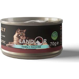 Консервы LANDOR тунец с лососем для взрослых кошек 70г