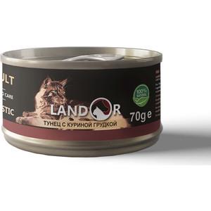 Консервы LANDOR тунец с куриной грудкой для взрослых кошек 70г консервы almo nature alternative для кошек с куриной грудкой 55 г