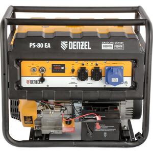 Генератор бензиновый DENZEL PS 80 EA