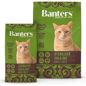 Сухой корм Banters Sterilized Cat Fish & Rice c рыбой и рисом для стерилизованных кошек 8кг (BAD92ST08) цена и фото