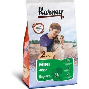 Сухой корм Karmy Mini Adult Dog Индейка для взрослых собак мелких пород 2кг happy dog сухой корм happy dog supreme sensible mini mоntana для взрослых собак мелких пород при пищевой аллергии и чувствительном пищеварении с кониной 4 кг