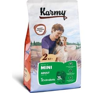 Сухой корм Karmy Mini Adult Dog Телятина для взрослых собак мелких пород 2кг happy dog сухой корм happy dog supreme sensible mini mоntana для взрослых собак мелких пород при пищевой аллергии и чувствительном пищеварении с кониной 4 кг