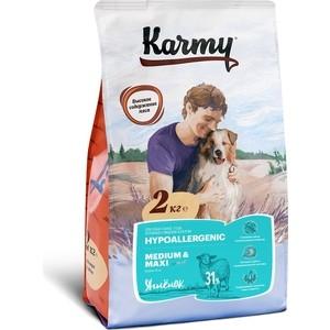 Сухой корм Karmy Hypoallergenic Dog Medium & Maxi гипоаллергенный для собак средних и купных пород склонных к пищевой аллергии 2кг
