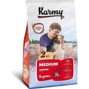 Сухой корм Karmy Medium Junior Dog Индейка для щенков средних пород 2кг