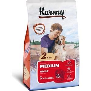 Сухой корм Karmy Medium Adult Dog Телятина для взрослых собак средних пород 2кг