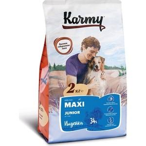 Сухой корм Karmy Maxi Junior Dog Индейка для щенков крупных пород 2кг