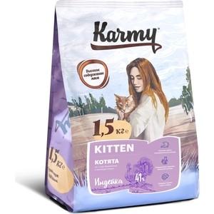 Сухой корм Karmy Kitten Индейка для котят, беременных и кормящих кошек 1,5кг крема для беременных купить