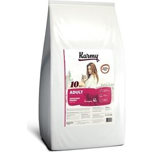 Сухой корм Karmy Adult Cat Телятина для взрослых кошек 10кг