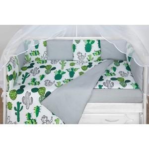 Комплект в кроватку AmaroBaby WB 3 предмета BABY BOOM (Кактусы, белый)