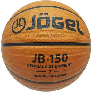 Мяч баскетбольный JOGEL JB-150 р.7