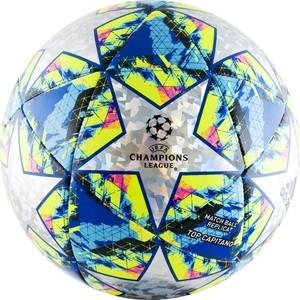 Футбольный мяч Adidas Finale 19 Top Capitano DY2564 р.4 мяч футбольный adidas wc2018 capitano rfu cf2311 р 5