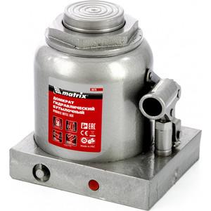 Домкрат гидравлический бутылочный Matrix 50 т, h подъема 236-356 мм (50779) цена