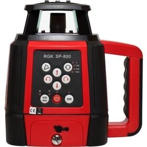 Ротационный нивелир RGK SP 800