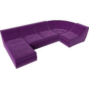 Модульный диван Лига Диванов Холидей микровельвет фиолетовый п-образный модуль лига диванов холидей раскладной диван велюр зеленый
