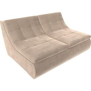Модуль Лига Диванов Холидей раскладной диван велюр бежевый модуль лига диванов холидей раскладной диван корфу 02