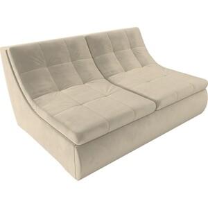 Модуль Лига Диванов Холидей раскладной диван микровельвет бежевый