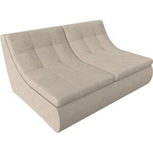 Модуль Лига Диванов Холидей раскладной диван рогожка бежевый
