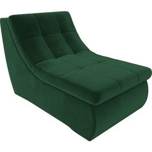 Модуль Лига Диванов Холидей кресло велюр зеленый модуль лига диванов холидей канапе велюр зеленый