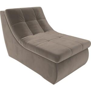 Модуль Лига Диванов Холидей кресло велюр коричневый