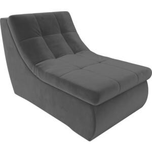 Модуль Лига Диванов Холидей кресло велюр серый
