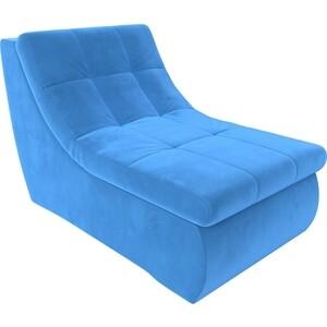Модуль Лига Диванов Холидей кресло велюр синий