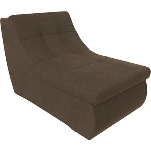 Модуль Лига Диванов Холидей кресло рогожка коричневый